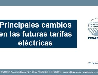 CAMBIOS EN LAS TARIFAS ELÉCTRICAS Y RECOMENDACIONES